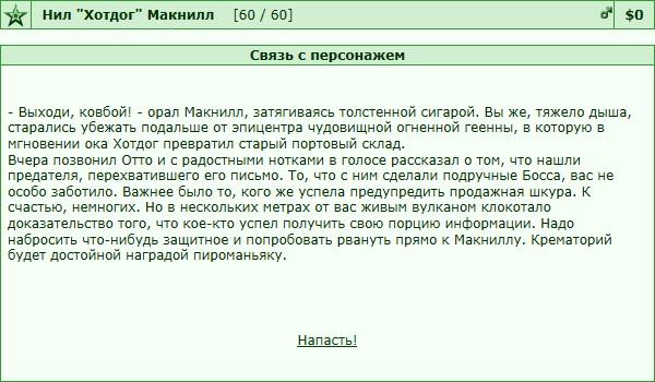 kazino-dzhakometti-ganzhavars