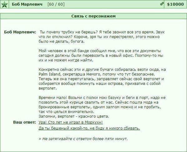 Как угадать число в рулетка в ganjawars ru открытие новых казино москвы